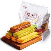 Franzzi 法丽兹 曲奇饼干 四种口味 380g19.9元包邮(需买2件,共39.8元,双重优惠)
