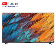 FFALCON 雷鸟 S515CPRO 65英寸 4K 液晶电视¥3099.00 8.4折 比上一次爆料降低 ¥300