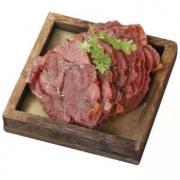 PLUS会员:五五食坊 五香酱牛肉 250g*4件55.8元包邮(双重优惠,合13.95元/件)