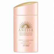 ANESSA 安热沙 粉金瓶亲肤型防晒乳 SPF50+ PA++++ 60ml256.4元包邮(合128.2元/件)