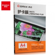 Comix 齐心 M4070 A4 70MIC 塑封透明高清照片膜 相片护卡膜 100张/盒