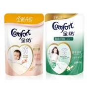 Comfort 金纺 衣物柔顺剂 420ml*2袋6.9元包邮(需拼团)