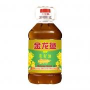 88VIP:金龙鱼 醇香菜籽油 5L/桶*3件163.1元包邮(需用券、合54.4元/件)
