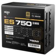 aigo 爱国者 ES750 电脑电源 750W¥460.00 9.2折 比上一次爆料降低 ¥9