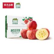 PLUS会员:NONGFU SPRING 农夫山泉 阿克苏红富士苹果 单果径约70-79mm 15个装50.4元(需买2件,共100.8元包邮,多重优惠)