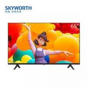 SKYWORTH 创维 65M3 液晶平板电视机 65英寸
