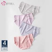 COSMO LADY 都市丽人 2K0A35X 女士内裤 4条装¥24.00 1.4折