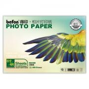 PLUS会员、亲子会员:befon 得印 背胶相片打印纸 4R/6寸 20张0.9元