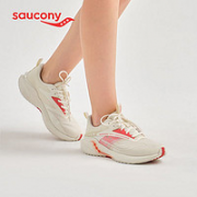 saucony 索康尼 COYOTE HYBRID郊狼 S18162 女子慢跑鞋¥228.38 3.3折 比上一次爆料降低 ¥6.15