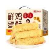 88VIP:weiziyuan 味滋源 鸡蛋卷酥 520g9.4元包邮