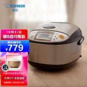 ZOJIRUSHI 象印 TSH系列 NS-TSH10C 多功能电饭煲 3L 棕色779元