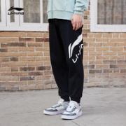 LI-NING 李宁 AKLRF65-2 男士卫裤