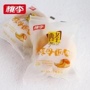 88vip:桃李酵母面包牛奶蛋羹味/巧克力味/香蕉味混合装900g*2件+笨笨狗软粗粮海苔味24支136g33.52元包邮(需用券,合14.94元/件)