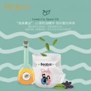 Beaba 碧芭宝贝 family系列 婴儿纸尿裤 XL38*4包¥388.00 2.9折
