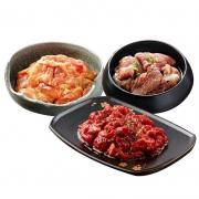 plus会员:汉拿山 韩式料理烤肉组合 1.05kg+汉拿山 地道肉肠300g