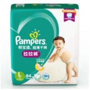 Pampers 帮宝适 绿帮系列 婴儿拉拉裤 L84片80.9元