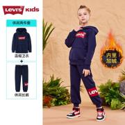 Levis李维斯 中大童 加绒加厚 纯棉连帽卫衣+长裤套装