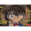 EPOCH 森贝儿家族 1000片拼图 名侦探柯南系列 柯南(马赛克)¥149.93 比上一次爆料降低 ¥7.56