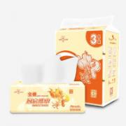 GOLD FISH 金鱼 厨房擦手吸油纸   2层75抽*3包(210mm*200mm)¥6.33 1.8折