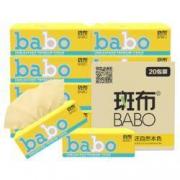 BABO 斑布 classic系列 抽纸 3层90抽20包(122mm*190mm)*2件41.8元包邮(双重优惠,折20.9元/件)