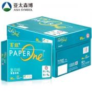 Asia symbol 亚太森博 绿百旺 A3高速复印纸 80g 500张/包 5包/箱(2500张)211元