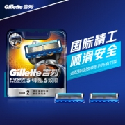 Gillette 吉列 锋隐致顺 手动剃须刀片 (2刀头)42.5元
