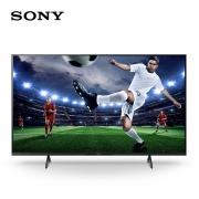 88VIP:SONY 索尼 KD-50X85J 液晶电视 50英寸 4K4869元包邮(需付100元定金)