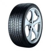 Continental 马牌 UHP SUV轮胎 SUV&越野型 235/60R18 103V739元(需定金20元,31日20点付尾款)
