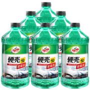 Turtle Wax 龟牌 玻璃水-42℃ 2L*6瓶 G-4083-6