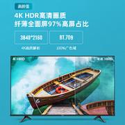 Vidda 55V1F-R 液晶电视 55英寸 4K¥1799.00 6.7折 比上一次爆料降低 ¥290