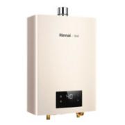 Rinnai 林内 JSQ31-C100W 燃气热水器 16升¥3349.03 6.7折 比上一次爆料降低 ¥119.97