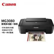 Canon 佳能 MG3080 无线彩色喷墨打印一体机 标配版399元