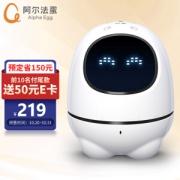 iFLYTEK 科大讯飞 TYMY1 智能机器人 白色