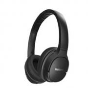 PHILIPS 飞利浦 SH402 耳罩式头戴式降噪蓝牙耳机 黑色249元包邮(需定金10元,31日付尾款)