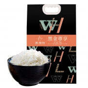 88VIP:五粱红 有机大米 五常稻花香2号 5kg+口力汉堡包橡皮糖9g*1粒返后47.2元 (返5元猫超卡后,多重优惠)