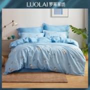 LUOLAI 罗莱家纺 纯棉简约学生床单 1.2m
