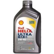 Shell 壳牌 全合成机油 超凡喜力 Helix Ultra 5W-40 API SP 1L 2020款¥30.71 7.1折 比上一次爆料降低 ¥1.08