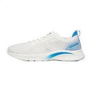 20日20点:ANTA 安踏 氢跑3.0 112125540 男子跑鞋