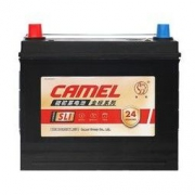 CAMEL 骆驼 金标 SLI蓄电池 46B24LS269元