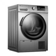 LittleSwan 小天鹅 TH90-H02WY 热泵式烘干机 9kg 巴赫银3999元包邮(需定金49元,1日0点付尾款)