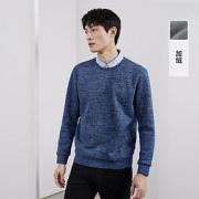 HLA 海澜之家 男士假两件双领加绒针织衫 HNTJD4R164A3T119元包邮(需用券)
