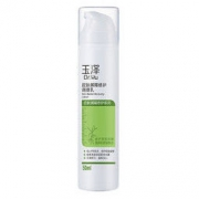 Dr.Yu 玉泽 皮肤屏障修护神经酰胺调理乳液 50ml118元