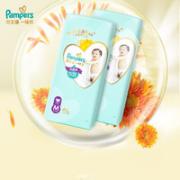 Pampers 帮宝适 一级帮 婴儿拉拉裤 M92片¥106.50 5.6折 比上一次爆料降低 ¥0.83