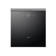 VATTI 华帝 JWV10-E3 嵌入式洗碗机 10套 黑色3399元