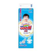 GOO.N 大王 维E系列 纸尿裤 XXL40片¥49.50 4.2折