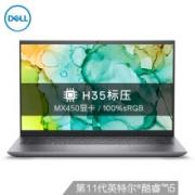 DELL 戴尔 灵越14Pro-5418 14英寸笔记本电脑(i5-11300H、16GB、512GB、MX450)5649元 包邮(需定金100元,晒单赠100元E卡)