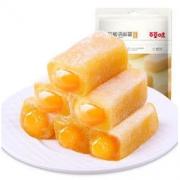 Be&Cheery 百草味 香芒蜜语麻薯 芒果味 210g23.7元