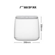 Hisense 海信 HB1088 迷你洗衣机¥1049.00 9.5折 比上一次爆料降低 ¥40