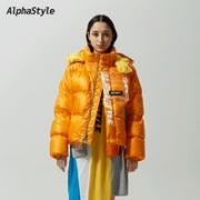 AlphaStyle AFD-SE-3051 男女款700蓬短款羽绒服¥459.00 1.3折
