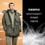 LI-NING 李宁 AYMQ247 男款羽绒服¥368.00 2.8折